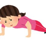 胸を大きくする簡単バストアップ方法